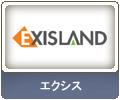 EXISLAND