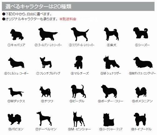 ドッグステイ Dog-7 /