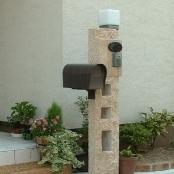 石門柱 D's-E03