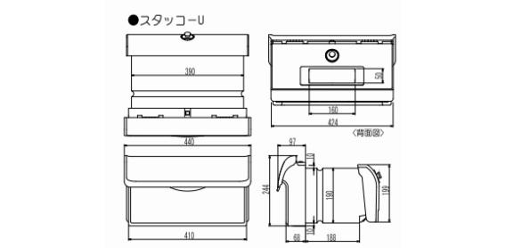 Uシリーズ スタッコ-U