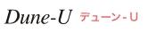 Uシリーズ デューン-U