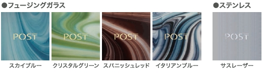 FF(エフエフ)シリーズ