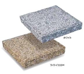 サイゴンストーン 敷石 300×300