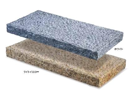 サイゴンストーン敷石 300×600