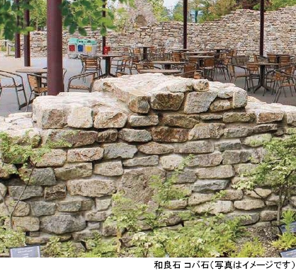 積み石 和良石 コバ石