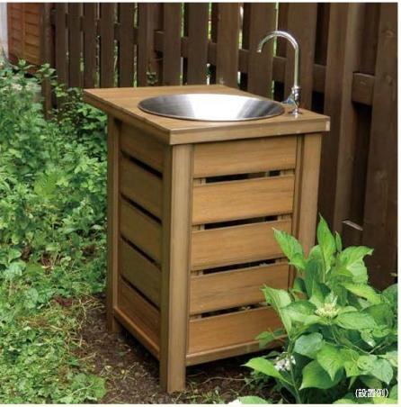 ガーデンシンク 設置例