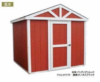 スモールハウス(木造物置) スピリット