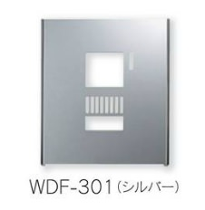 インターホンカバー WDF-301