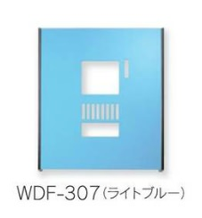インターホンカバー WDF-307