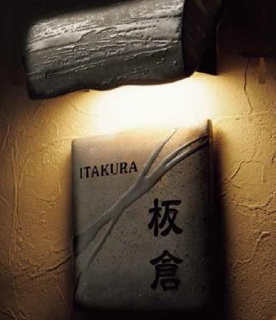 LEDライト トウカ
