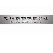 館銘板・商業サイン TIZ-3 チタンドライエッチング