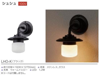 LEDライト シュシュ