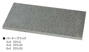 フラッグストーン [板石]バーナーブラック