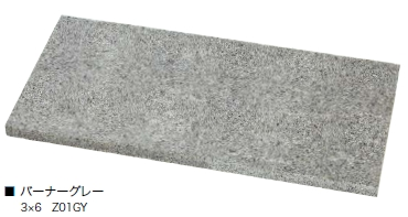 フラッグストーン [板石]バーナーグレー