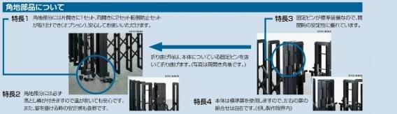 ニューエクジス Xシリーズ /