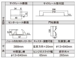 アルシャインII HW型_Aタイプ H1450 / /
