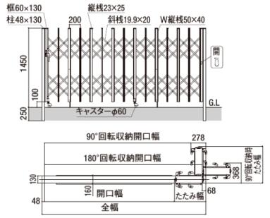 アルシャインII HW型_Cタイプ H1450 / /