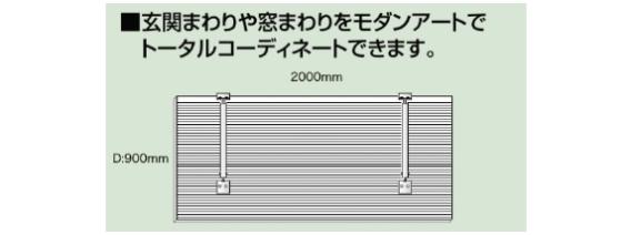 モダンアートL型