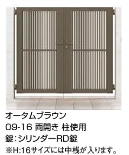 ライシス門扉2型