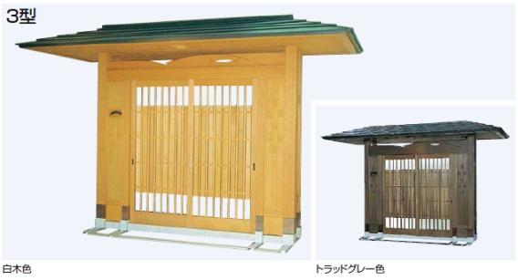 ニュー和風門3型