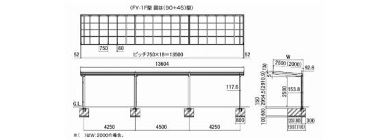 フラットヤードFY-1L型・片支持