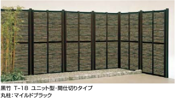 京香 デザイン御簾垣1型