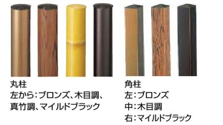京香 デザイン御簾垣