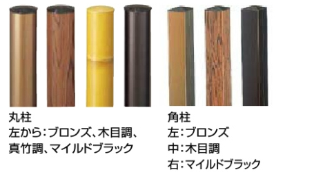 京香 デザイン御簾垣2型