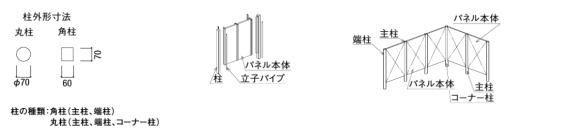 京香 デザイン御簾垣3型