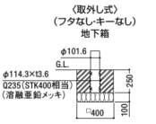 スペースガード(車止め)C101型