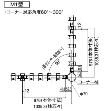 プログコートフェンスM1型