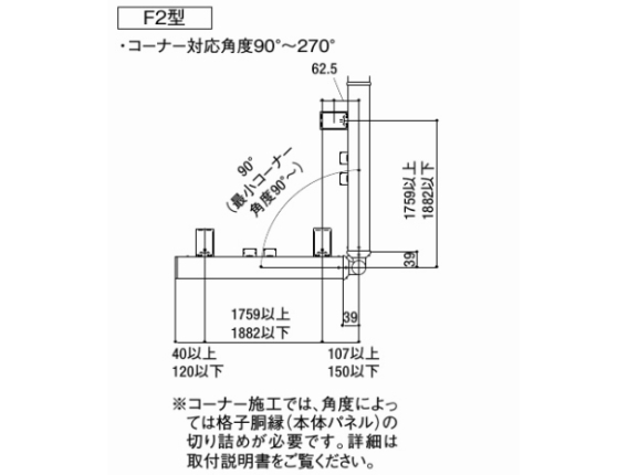 プログコートフェンスF2型