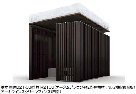 ハイブリッドルーフ HBR-HA-150_喫煙所・休憩所仕様