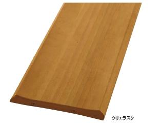 コートライン� 木目調化粧材