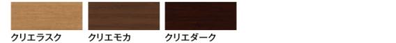 ツインガードIII 袖付2枚引