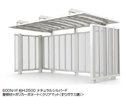 アーキラインシェルター AR-F型 600N/�三面囲い(サイドパネル+側面パネル)付き