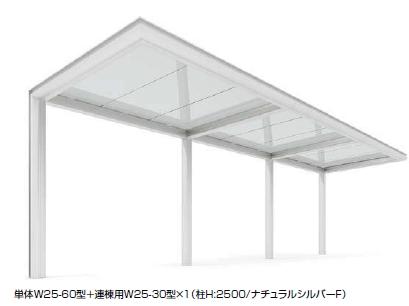 アーキラインシェルター GK-A型 ガラス屋根仕様(600N/m2)