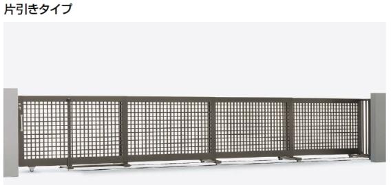 アペリードAL型 Aタイプ(井桁格子タイプ) 片引きタイプ
