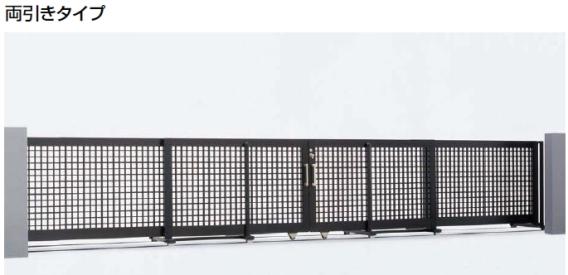 アペリードAL型 Aタイプ(井桁格子タイプ)両引きタイプ