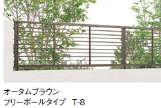 フェンスAB YR2型