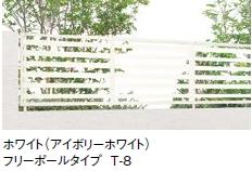 フェンスAB YR3型
