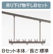 テラスVS_造り付けバルコニー用屋根900