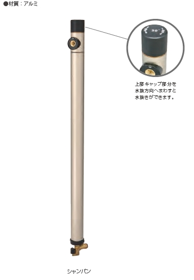不凍水栓柱 F60M