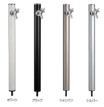 丸形アルミ水栓柱 HI16-MAL