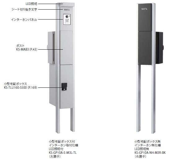 KS-GP10A