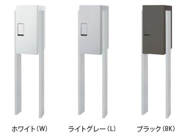 レギュラー 【KS-TLT240-S500】