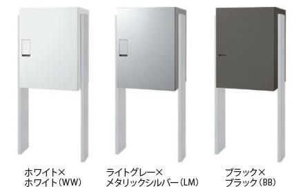 ビッグ【KS-TLT450-S600】