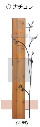 ウエルカムピラー機能門柱ナチュラル4型