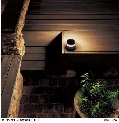 ガーデンライト LGW45830LE1