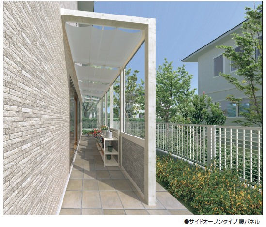 ガーデンテラス スマーレ サイドオープンタイプ